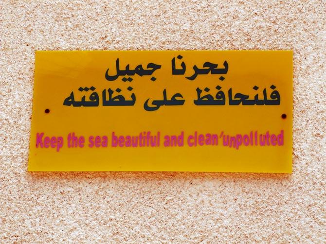 Табличка на острове Арвад