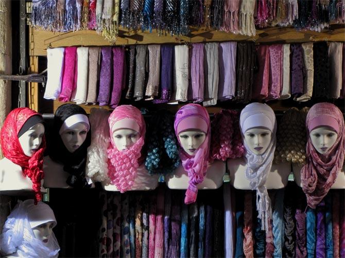 Магазин хиджабов