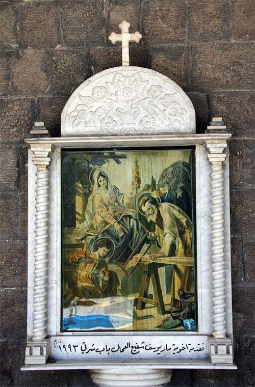 Христианская икона в Дамаске, Сирия