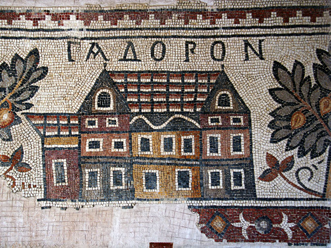 Мозаичный дом