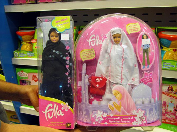 Арабская Барби