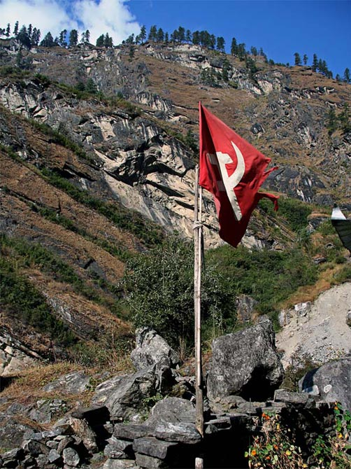 Коммунистический флаг