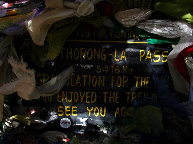 Табличка на перевале