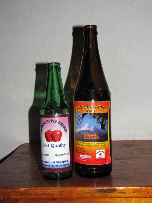 Напитки из Марфы