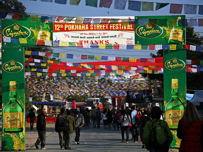 Уличный фестиваль в Покхаре, Непал