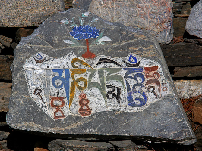 Мантра, высеченная на камне