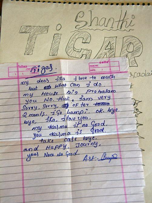 Прощальное письмо от Манжу