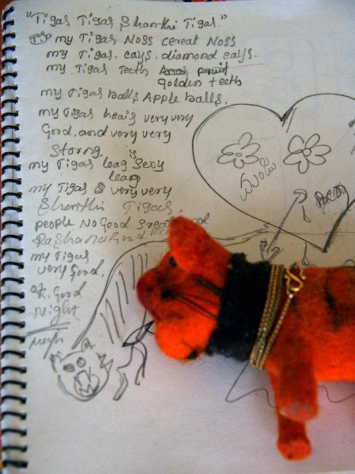 Любовные стихи Манжу