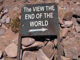 Край мира