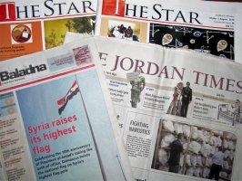 Арабская пресса