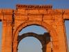 Одна из многочисленных арок