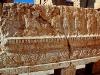 Рельеф из храма Баала