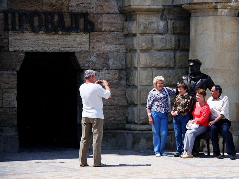 Туристы у Провала