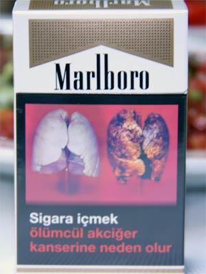Мальборо из Турции