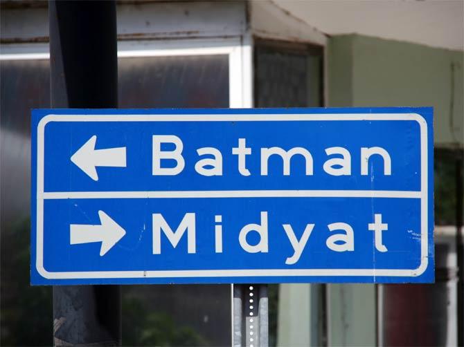 Город Бэтмен